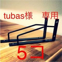 "Thumbnail of ""L字型 アイアンブラケット 73㍉ ×  150㍉ 幅15㍉"""