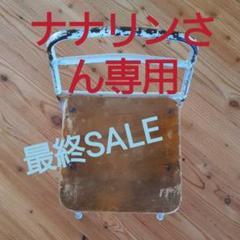 """Thumbnail of """"昭和 アンティーク 子供椅子"""""""