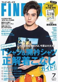 "Thumbnail of ""fine boys 新田真剣佑"""