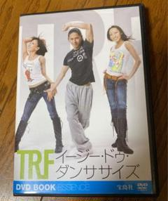 "Thumbnail of ""TRFイージー・ドゥ・ダンササイズDVD BOOK ESSENCE"""