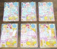 """Thumbnail of """"アイカツフレンズ! カード"""""""
