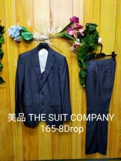"Thumbnail of ""美品 ザスーツカンパニー スーツ 165-8Drop シルクウール ブルーグレー"""
