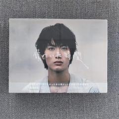 """Thumbnail of """"僕のいた時間 DVD-BOX〈6枚組〉"""""""