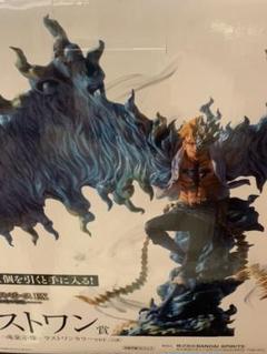 """Thumbnail of """"一番くじ ワンピース EX 悪魔を宿す者達 ラストワン マルコ フィギュア"""""""
