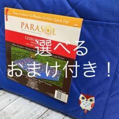 """Thumbnail of """"コストコ レジャーシート レジャーマット 青 フクロウ"""""""