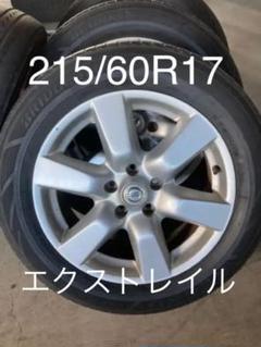 "Thumbnail of ""エクストレイル タイヤ ブリヂストン 日産純正ホイール"""