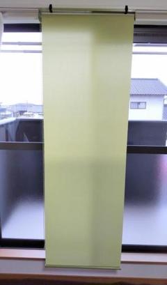 "Thumbnail of ""☆カインズ ロールスクリーン (グリーン) 幅60センチ×長さ180センチ"""
