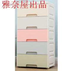 "Thumbnail of ""収納ボックス 5層 大容量 収納ラック収納ケース  取り出し 整理棚 キッチン"""