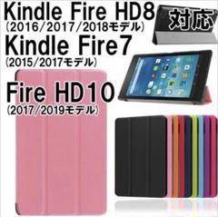 "Thumbnail of ""Amazon Kindle用 PUレザーケース 手帳型 3つ折り スタンドカバー"""