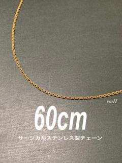 "Thumbnail of ""【シンプルチェーンネックレス ゴールド 60cm 1本】b37"""
