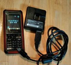 "Thumbnail of ""ウィルコム PHS端末 WX130S 充電器付"""