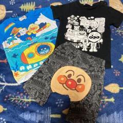 """Thumbnail of """"ベビー キッズ アンパンマン Tシャツ パンツ 90"""""""