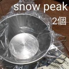 "Thumbnail of ""新品未使用 snow peak チタンシェラカップ E-104 2個set"""