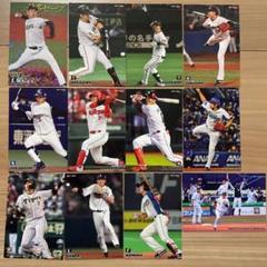 "Thumbnail of ""プロ野球チップス2021 カード12枚セット"""