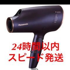 "Thumbnail of ""新品 Panasonic ナノケア ヘアードライヤー EH-CNA0E-A"""