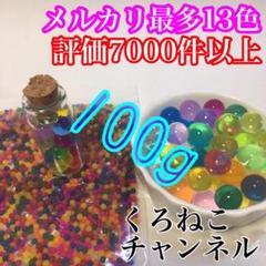 """Thumbnail of """"最多11色以上 ぷよぷよボール クリスタルボール"""""""