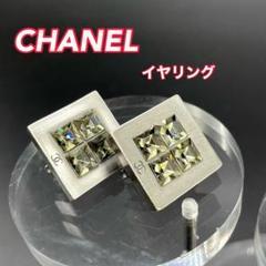 """Thumbnail of """"CHANEL シャネル イヤリング"""""""