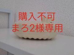 """Thumbnail of """"①ミニ湯たんぽと②モンベル マイクロタオル スポーツのセット"""""""