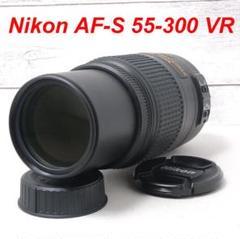 """Thumbnail of """"❤️超人気大望遠❤️手振れ補正❤️ニコン AF-S 55-300mm VR"""""""