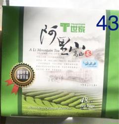 """Thumbnail of """"43. 台湾 阿里山 高山烏龍茶   原片 ティーバッグ 48バッグ入り"""""""