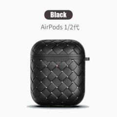 """Thumbnail of """"レザー調 Airpods 第1,2世代 ケース カバー 黒 MA0303-1BK"""""""