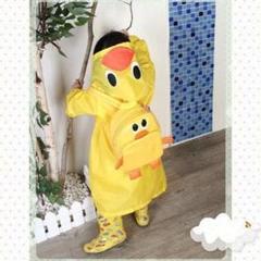 "Thumbnail of ""子供 レインコート 100cm ~ 120cm 黄色い あひる 黄色"""