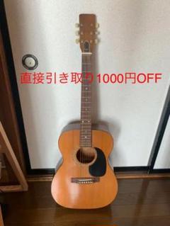 "Thumbnail of ""アコースティックギター (神奈川県県内配達可能)"""