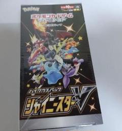 """Thumbnail of """"ポケモンカード シャイニースターV 1BOX"""""""