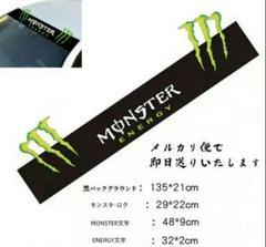 """Thumbnail of """"海外 限定品 モンスターエナジー Monster Energy ステッカーセット"""""""