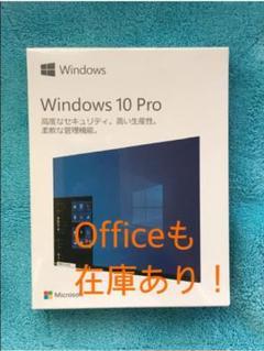 """Thumbnail of """"Windows10 pro プロダクトキーとUSB"""""""