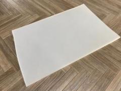 "Thumbnail of ""シート 補修用 クッション ウレタン 厚み10㎜"""