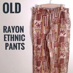 "Thumbnail of ""OLD RAYON ETHNIC PANTS"""