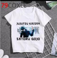 """Thumbnail of """"【即日発送】呪術廻戦 Tシャツ"""""""