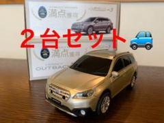 """Thumbnail of """"★非売品★未使用★レア★ミニカー SUBARU  箱付き 2台セット"""""""