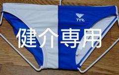 "Thumbnail of ""TYR ブルー&ホワイト"""