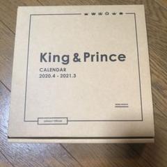 "Thumbnail of ""King&Princeカレンダー"""