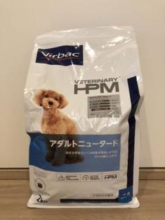 """Thumbnail of """"ビルバック HPM 犬用 アダルトニュータード 2キロ"""""""