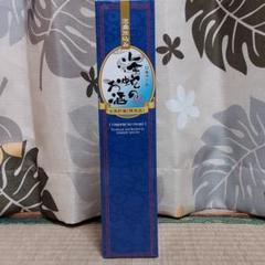 "Thumbnail of ""海蛇のお酒"""