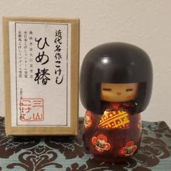 "Thumbnail of ""ひめ椿"""
