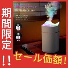 "Thumbnail of ""卓上加湿器 LEDライト 空気清浄 猫耳 静音加湿 USB給電 30時間連続加湿"""