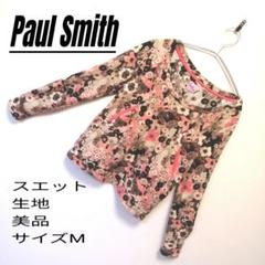 "Thumbnail of ""PaulSmith ポールスミス 花柄 スエット生地"""