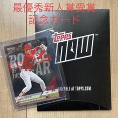 "Thumbnail of ""【最優秀賞新人王受賞カード】大谷翔平 MLB カード 箱付き 送料無料"""