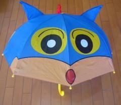 """Thumbnail of """"●子供用耳付き傘・クレヨンしんちゃん・雨の日が楽しくなりそう・新品・"""""""