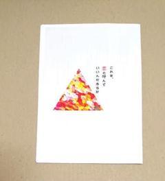 "Thumbnail of ""鬼滅の刃 同人誌 小説 宇善"""