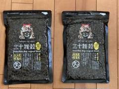 "Thumbnail of ""新品 タマチャンショップ 三十雑穀300g 黒 2袋 送料無料"""