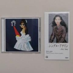 """Thumbnail of """"竹内まりや CD シングル 2枚セット"""""""