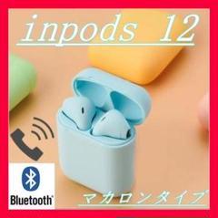 inpods12 ブルー ワイヤレス Bluetooth 大人気