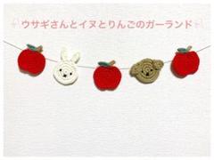 """Thumbnail of """"うさぎとりんごのガーランド"""""""