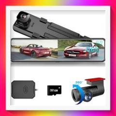 """Thumbnail of """"12インチ ミラー型ドラレコ 前後カメラ 2K画質 SDカード付属32GB"""""""