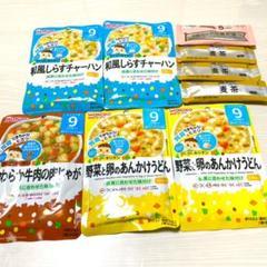 "Thumbnail of ""離乳食 ベビーフード 和光堂 まとめ売り 9ヶ月"""